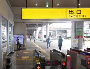 京浜急行「雑色駅」改札